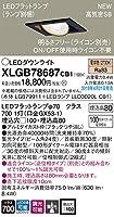 パナソニック(Panasonic) 天井埋込型 LED(電球色) ユニバーサルダウンライト 浅型8H・高気密SB形・ビーム角24度・集光タイプ 調光タイプ(ライコン別売) 埋込穴□100 XLGB78687CB1
