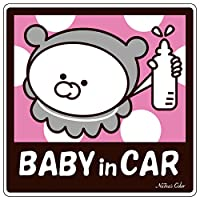 Na7na's Color 車用マグネットステッカー Baby In Car 赤ちゃん乗ってます 男の子 女の子 共用
