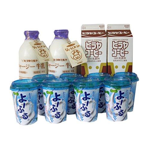 久美浜ヒラヤミルク直営牧場より直送ジャージー牛乳&コーヒー牛乳とヒラヤよ〜ふるのセット お歳暮に最適