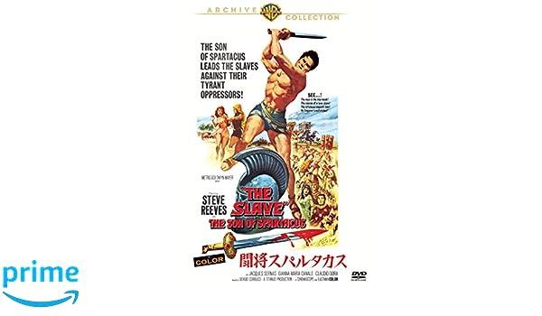 Amazon   闘将スパルタカス [DVD...