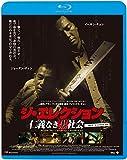 ジ・エレクション 仁義なき黒社会[Blu-ray/ブルーレイ]