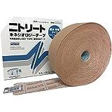 ニトリート キネシオロジーテープ(撥水・伸縮タイプ) NKH-50L