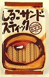 松永製菓 しるこサンドスティック 90g×12袋