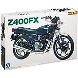 青島文化教材社 1/12 バイクシリーズ No.4 カワサキ Z400FX プラモデル