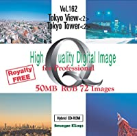 High Quality Digital Image Tokyo View <2> & Tokyo Tower <2>
