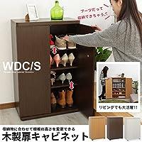 木製扉 シューズボックス/キャビネット 60 ホワイト