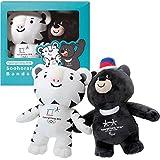 2018 平昌冬季オリンピック公式マスコット人形ギフトセット 2018 Pyeongchang Winter Olympic Official Mascot Gift Set, 8inch (20 cm) Dolls, Bandabi & Suhorang [海外直送品]