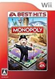 <EA BEST HITS>モノポリー - Wii