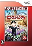 <EA BEST HITS>モノポリー