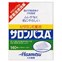 【第3類医薬品】サロンパスAe 140枚 ×8