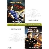 ロサンゼルス+スーパー・マグナム(初回生産限定) [DVD]