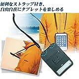 Jusby iPad mini retina mini3 mini4 Andriod 7インチ タブレット 専用 ストラップ付 防水ケース 防塵 生活防水 背面透明カメラ窓有 カード入れ有 小物入れ有 タッチ対応