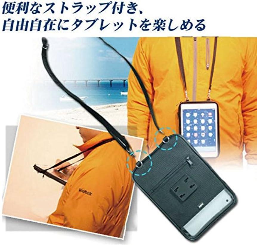 破裂剥ぎ取る許されるJusby iPad mini retina mini3 mini4 Andriod 7インチ タブレット 専用 ストラップ付 防水ケース 防塵 生活防水 背面透明カメラ窓有 カード入れ有 小物入れ有 タッチ対応