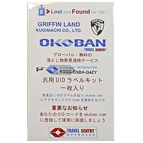 汎用ラベルキット1枚入り / OKOBAN