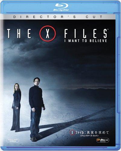 X-ファイル:真実を求めて(ディレクターズ・カット) [Blu-ray]
