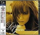 グレイテスト・ヒッツ<ヨウガクベスト1300 SHM-CD> 画像