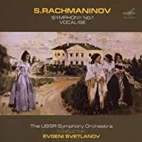 Rachmaninov: Symphony No 1