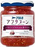 アヲハタ アフタヌーン いちじくジャム 155g