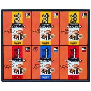 タカノコーヒー ショットワンドリップコーヒーギフト 30袋