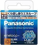 パナソニック eneloop 単4形充電池 2本パック スタンダードモデル BK-4MCC/2