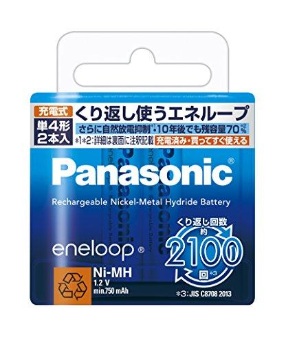 パナソニック エネループ 単4形充電池 2本パック スタンダードモデル BK-4MCC/2