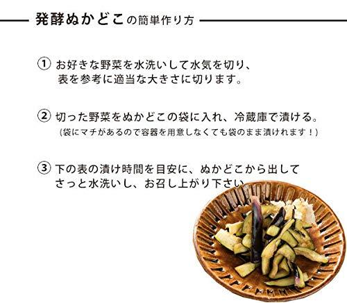 MUJI 無印良品 毎日のかき混ぜ不要 発酵ぬかどこ 1kg