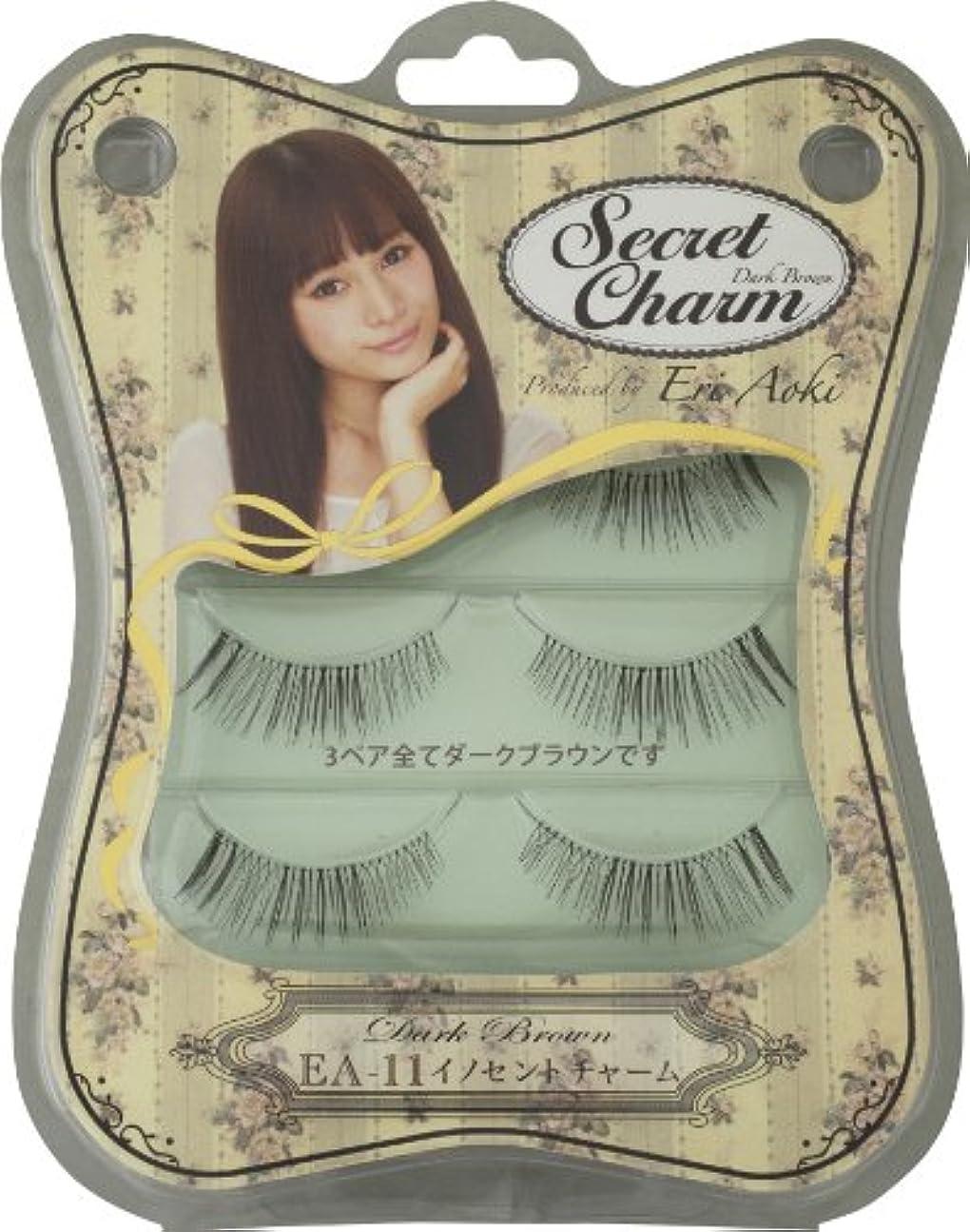 申請中チーズ虫を数えるSecret Charm イノセントチャーム/ダークブラウン/フルタイプ