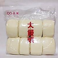 大饅頭 餡なし マントウ 中華まん 中華点心 日本国内加工 8個入 1.1kg 冷凍食品