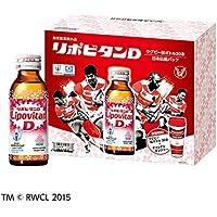 リポビタンD ラグビー日本代表応援パック【桜ボトル20本+オリジナルタンブラー】