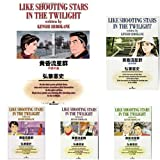 黄昏流星群 / 弘兼 憲史 のシリーズ情報を見る