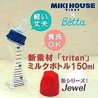 [ミキハウス] MIKIHOUSE 【ミキハウス(ベビー)】 Doctor Betta【トライタン】ミルクボトル150ml 46-7089-842