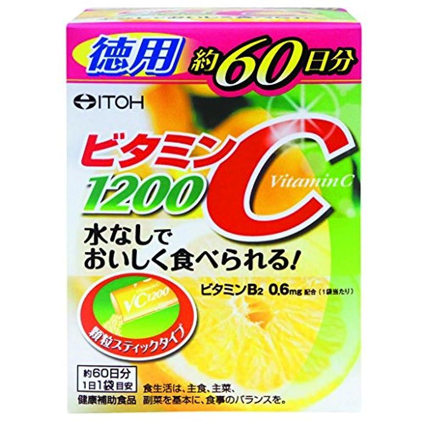若いなぜなら争う井藤漢方製薬 ビタミンC 1200 (60袋)