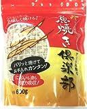 【魚焼き?楽部】吸油、消臭、調湿稚内珪藻土造粒品 600g袋入り4袋