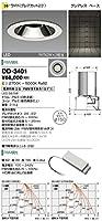 山田照明 調色LEDダウンライト一体型(FHT42W×2相当)(φ150mm) DD-3401
