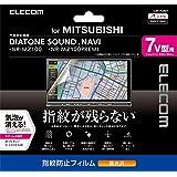 ELECOM カーナビ用液晶保護フィルム 指紋防止 高光沢 MITSUBISHI DAIATONESOUND.NAVI対応 7V型 CAR-FLMZ7