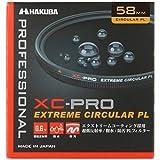 HAKUBA PLフィルター 58mm サーキュラーPL 反射率 0.6% 色ムラなし コントラスト強調 反射除去 撥水防汚 薄枠 日本製 XC-PRO CF-XCPRCPL58