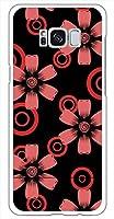 sslink SC-03J/SCV35 Galaxy S8+ ギャラクシー ハードケース ca1238-5 花柄 フラワー スマホ ケース スマートフォン カバー カスタム ジャケット docomo au