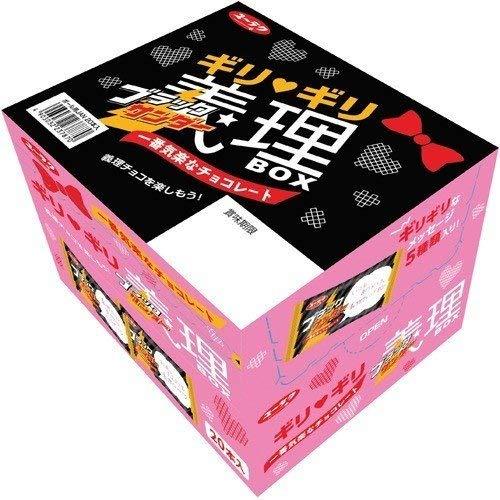 ユーラク ブラックサンダー 義理チョコBOX ( 20本入 )  1箱