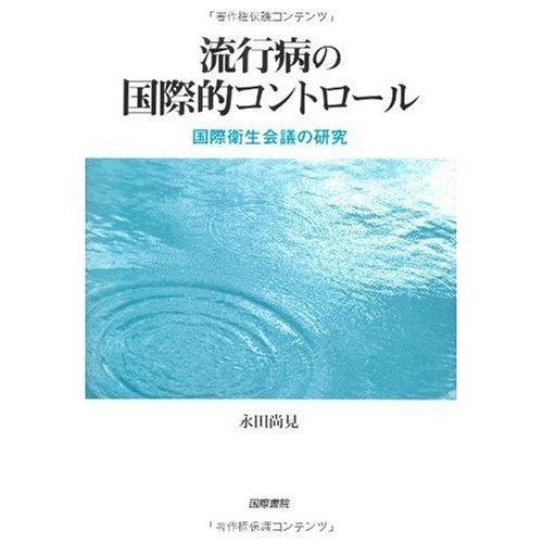 宇都宮黙霖―伝記・宇都宮黙霖 (伝記叢書 (131))
