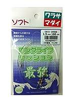 人徳丸(JINTOKUMARU) ロングライフクッション ソフト 1.5mm 100cm