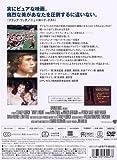 バリーリンドン [DVD] 画像