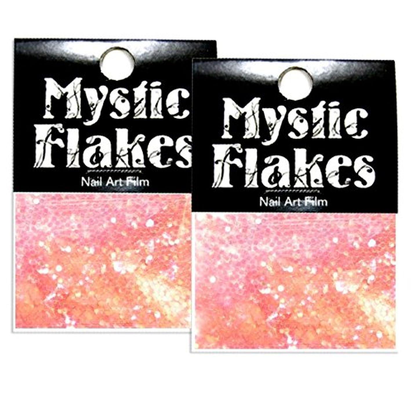 パースブラックボロウ食品争いミスティックフレース ネイル用ストーン オーロラピンク サークル 1mm 0.5g 2個セット