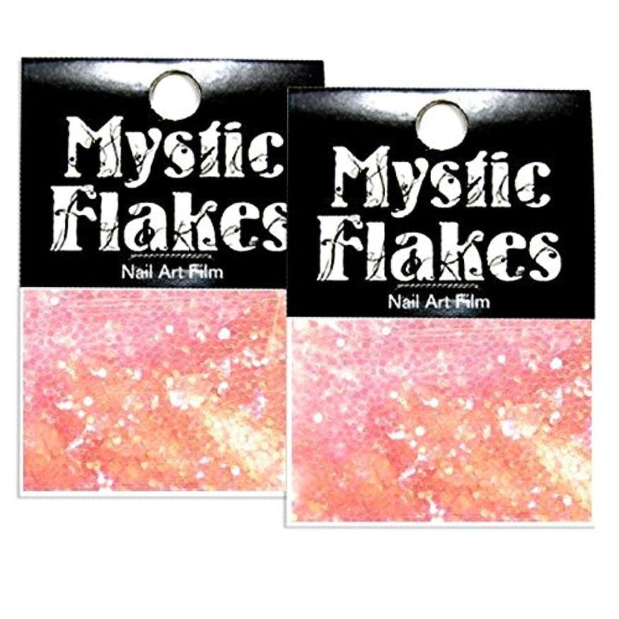 挑む対話縞模様のミスティックフレース ネイル用ストーン オーロラピンク サークル 1mm 0.5g 2個セット