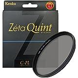 Kenko PLフィルター Zeta Quint サーキュラーPL 62mm コントラスト上昇・反射除去用 726211