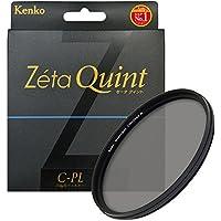 Kenko PLフィルター Zeta Quint サーキュラーPL 77mm コントラスト上昇・反射除去用 727713