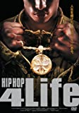HIP HOP 4 Life[DVD]