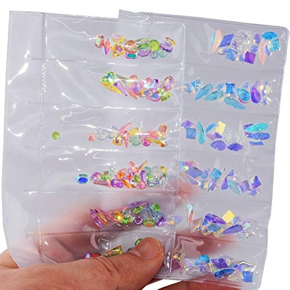 日常的に雨冷酷な2パックセットネイルアートラインストーンネイルアートデコレーションフラットバックガラスダイヤモンドティアドロップ馬の目の水晶石