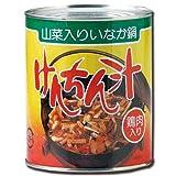 缶詰 惣菜 けんちん汁 2号缶 (3-4人分) X3缶セット (和食 煮物 非常食 保存食 にも)