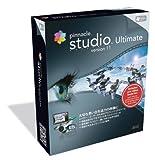 Pinnacle Studio Ultimate version 11