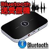 Blutooth 発信 受信 両用 USB充電式 オーディオトランスミッター ミニステレオジャック 薄型設計 3.5mmオーディオ対応 音声出力信号を無線変換 BTADP21